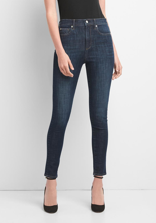 super high rise skinny jeans